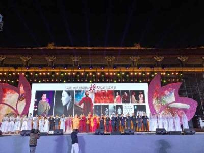 首届云湖国际禅文化音乐艺术节在宜兴大觉寺开幕