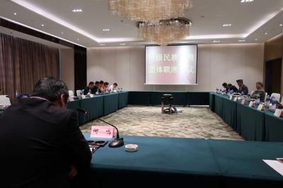 无锡市召开三季度市级民族宗教团体联席会议