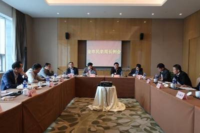 无锡市民宗局召开三季度全市民宗局长会议