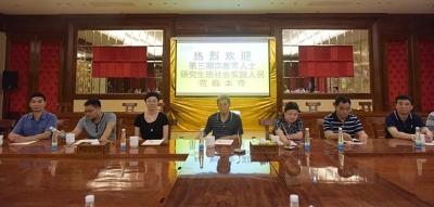 中央统战部第三期宗教界人士研究生班社会实践人员来锡参访交流
